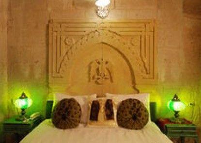 Aski Derun Hotel