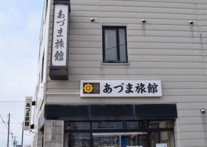 Azuma Ryokan
