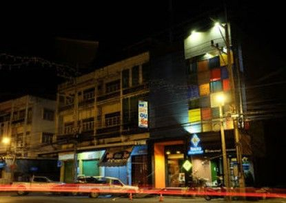 Baan Aom Boutique Pranburi