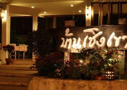 Baanchuengkao Resort Ranong