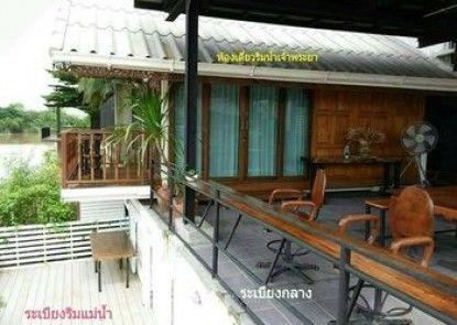 Baan Keang Chol