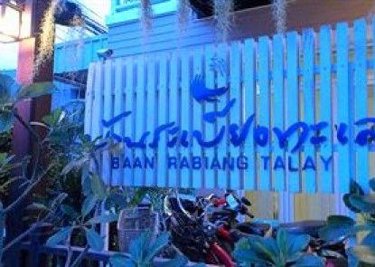 Baan Rabiang Talay