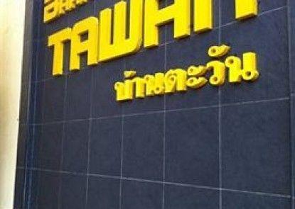 Baan Tawan Patong