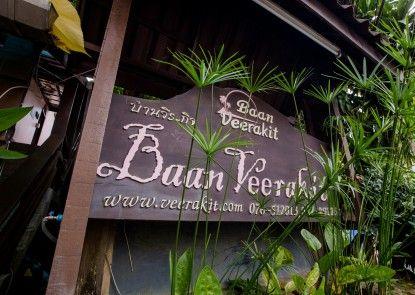Baan Veerakit Guesthouse Pintu Masuk
