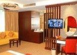 Pesan Kamar Executive Deluxe di Balairung Hotel