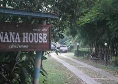 Banana House Pai