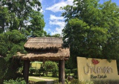 Ban Dalah Pai