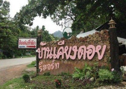 Ban Kiang Doi Resort