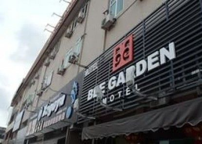 Bee Garden Motel