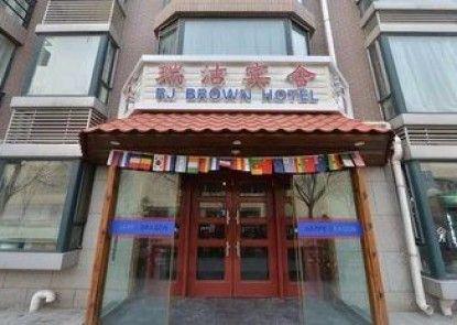 Beijing RJ Brown Hotel