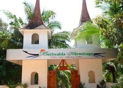 Bethsaida Hermitage