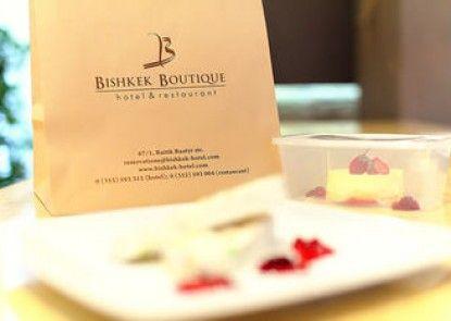 Bishkek Boutique