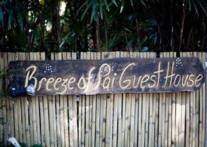 Breeze of Pai Guesthouse