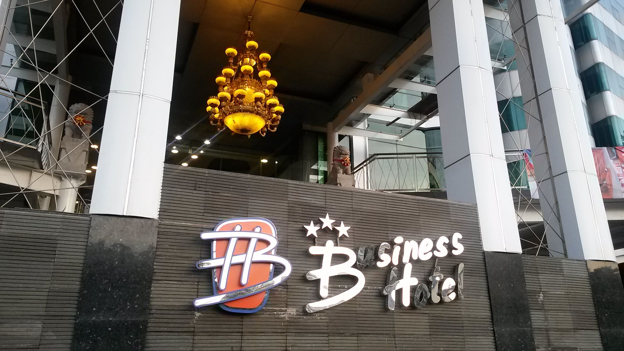 Business Hotel Tomang