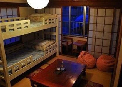 Cabosu House Beppu Hamayu