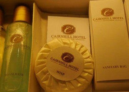 Cairnhill Hotel Kuala Lumpur