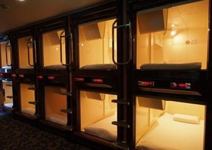 Capsule Hotel Shibuya - Caters to Men