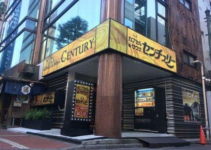 Capsule & Sauna Century - Caters to Men
