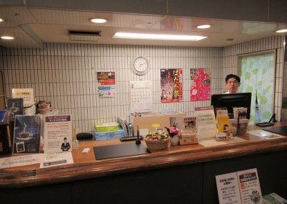 Center Hotel Mihara