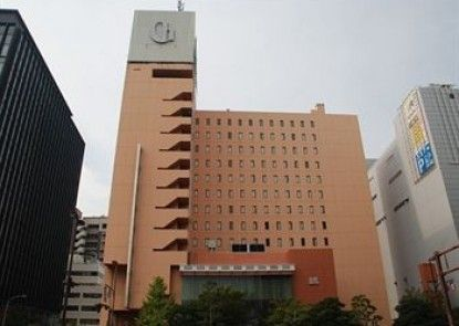 Central Hotel Fukuoka