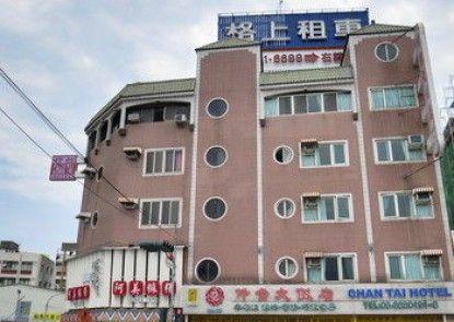 Chantai Hotel