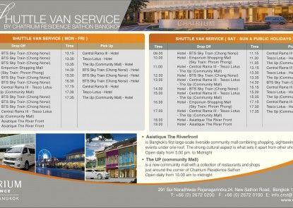 Chatrium Residence Sathon Bangkok Aktifitas
