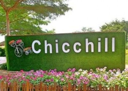 ChiCChiLL @ Eravana, eco-chic pool-villa, Pattaya