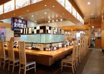 Chisun Inn Kagoshima Taniyama