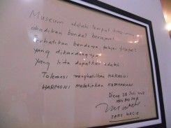 Museum Kailasa Dieng