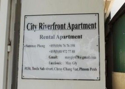 City Riverfront Apartment