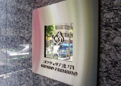 Concieria Toranomon TOKYO PREMIUM