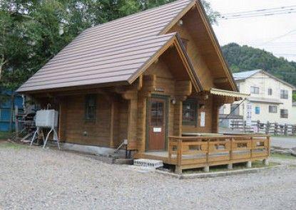Cottage Primal Stage