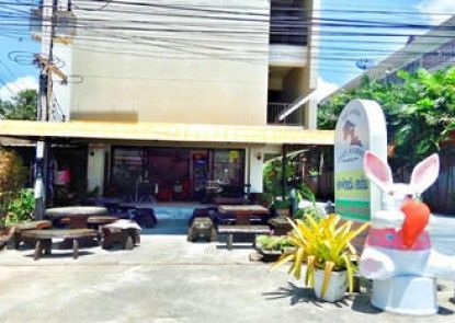 Cozy Rabbit Hotel