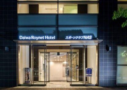 Daiwa Roynet Hotel Tokyo Osaki