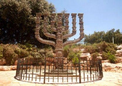 Dan Jerusalem