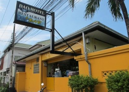Dao Hotel
