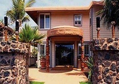 Days Inn Maui Oceanfront Teras