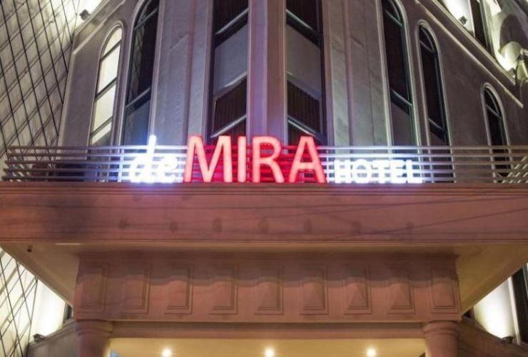 deMira Hotel Gubeng Surabaya, Surabaya