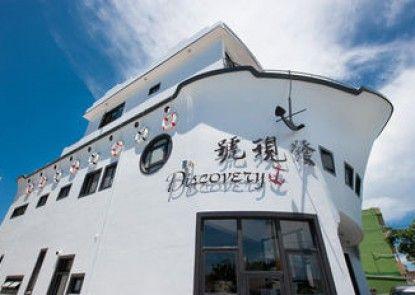 Discovery Secret Resort