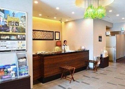 Dormy Inn Kitami Natural Hot Spring