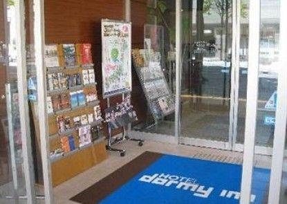 Dormy Inn Matsumoto Natural Hot Spring