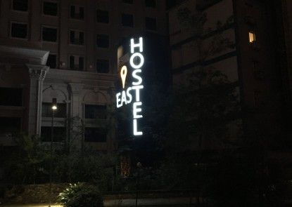 East Hostel