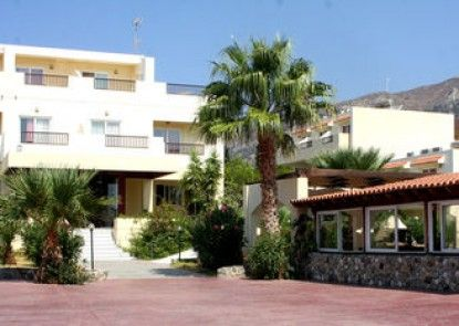 Evripides Village - All Inclusive