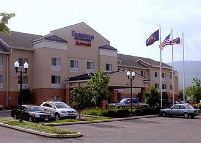 Fairfield Inn & Suites by Marriott Williamsport Teras