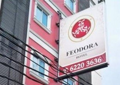 Feodora Hotel Grogol Eksterior