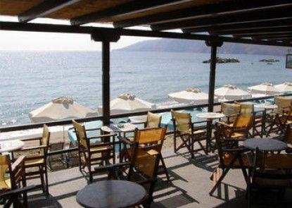 Ferogia Hotel