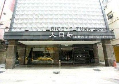 Fish Hotel - Yangcheng