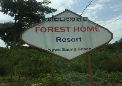 Forest Home Resort