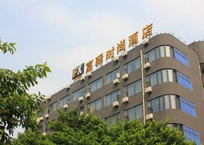 FX Hotel Chongqing at Technology and Business University