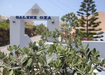 Galini Oia - Adults Only